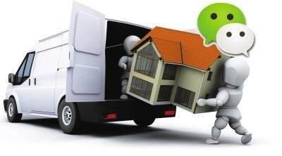 搬家前的准备和长途搬家费用怎么说清楚