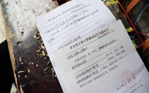 上海搬家公司签订合同要确定的几件事